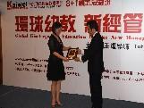 王耀导师为学员颁发奖牌