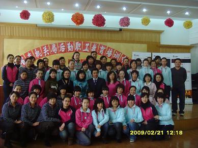 第29期 国际幼教·新经营管理6大系统