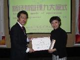 李红云新宝6app平台下载软件与王耀导师合影