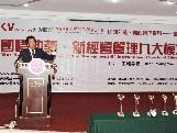 王耀导师独特的讲课方式
