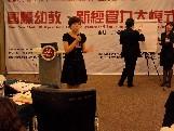 刘小燕新宝6app平台下载软件竞选总裁