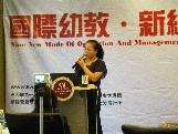 黄晓明新宝6app平台下载软件经营方案展示