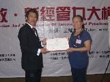 王耀导师颁发毕业证书